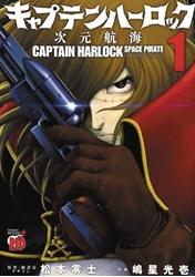 Picture of Captain Harlock Dimensional Voyage Vol 01 SC