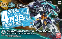 Picture of Gundam Build Drivers Gundam Age-2 Magnum HGBD Model Kit