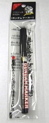 Picture of Gundam Pour Type Black Marker