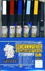 Picture of Gundam Seed Destiny Marker 6 Pen Set #1