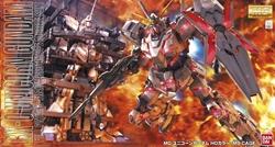 Picture of Gundam UC Unicorn Gundam RX-0 HD Color + MS Cage MG Model Kit