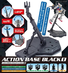 Picture of Gundam Black Action Base