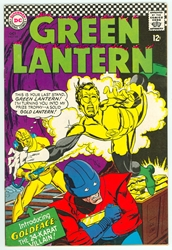 Picture of Green Lantern (1960) #48