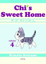 Picture of Chi's Sweet Home Vol 04 GN