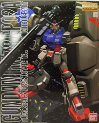 Picture of Gundam 0083 RX-78 GP02A MG Model Kit