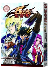 Picture of Yu-Gi-Oh! 5Ds GN VOL 01