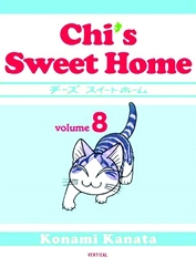 Picture of Chi's Sweet Home GN VOL 08