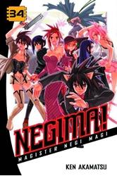 Picture of Negima GN VOL 34 (Mr)