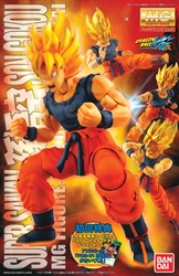 Picture of Dragon Ball Z Super Saiyan Son Goku MG Figure-Rise Model Kit