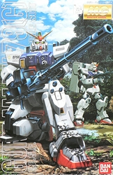 Picture of Gundam 08th MS Team RX-79[G] Gundam Ground Type MG Model Kit
