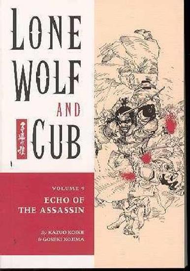 lonewolfcubtpvol09echo