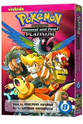 Picture of Pokemon Diamond and Pearl Platinum VOL 08