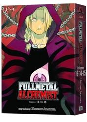 Picture of Fullmetal Alchemist 3-in-1 Vol 05 SC