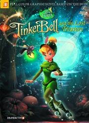 Picture of Disney Fairies GN VOL 12 Lost Treasure