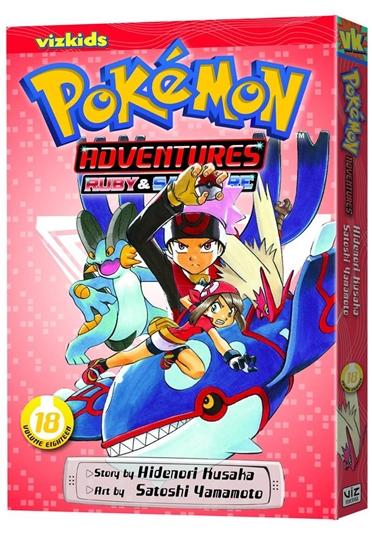pokemonadventuresgn18