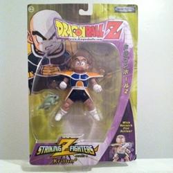 Picture of Dragon Ball Z Kid Buu Saga Series 14 Vegeta Action Figure