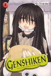 Picture of Genshiken Vol 04 SC