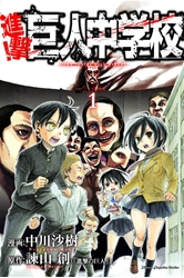 Picture of Attack on Titan Junior High Vol 01 SC