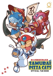 Picture of Samurai Pizza Cats Official Fan Book SC