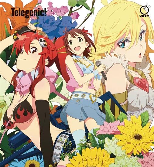 telegenic-atsushi-nishigori-animation-works-sc