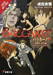 Picture of Baccano HC Light Novel VOL 08
