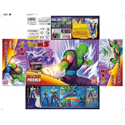 Picture of Dragonball Z Piccolo Figure-rise Standard Model Kit