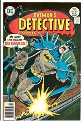 Picture of Detective Comics #467