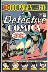 Picture of Detective Comics #445