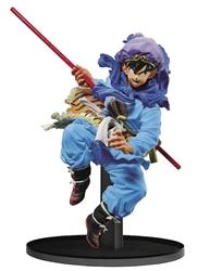 Picture of Dragon Ball Z Goku Banpresto World Figure Colosseum Figure
