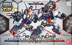 Picture of Gundam RX-78-2 and Cross Silhouette SD Model Kit Set