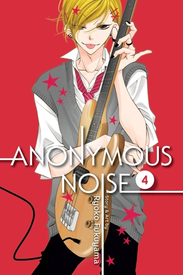 anonymousnoisegnvol04
