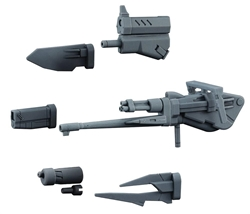 Picture of Gundam Build Divers Changeling Rifle HGBC 1/144 Model Kit