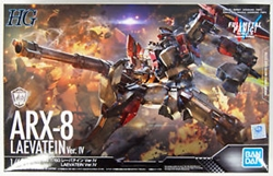 Picture of Full Metal Panic Laevatein ARX-8 1/60 Scale Model Kit