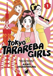 Picture of Tokyo Tarareba Girls Vol 01 SC