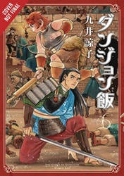 Picture of Delicious In Dungeon Vol 06 SC