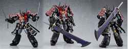 Picture of Moderoid Mazinkaiser Haou Model Kit