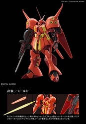 Picture of Gundam AMX-104 R-Jarja HG 1/144 Model Kit