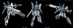 Picture of Gundam Sinanju Stein MG 1/100 Model Kit