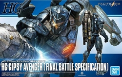 Picture of Pacific Rim Gipsy Avenger Final Battle HG Model Kit