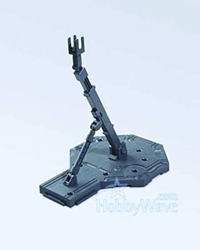 Picture of Gray Action Base 1 Display Stand 1/100