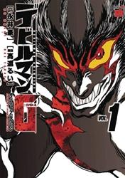 Picture of Devilman Grimoire Vol 01 SC