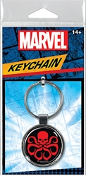 Picture of GI Joe Hydra Logo Keyring