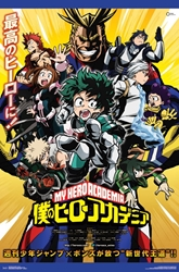 Picture of My Hero Academia Key Art Poster