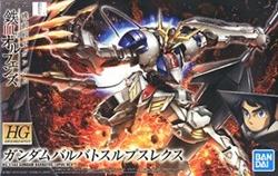 Picture of Gundam Barbatos Lupus Rex IBO HG 1/144 Model Kit