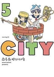 Picture of City Vol 05 SC