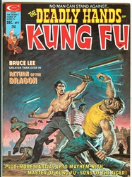 Picture of Deadly Hands of Kung Fu #7