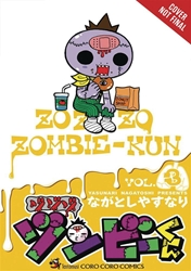 Picture of Zo Zo Zo Zombie-Kun Vol 03 SC