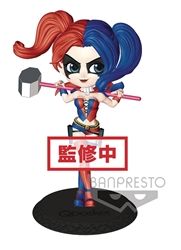 Picture of Harley Quinn Q-Posket Figure