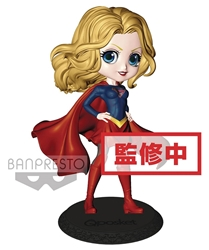 Picture of Supergirl Q-Posket Figure