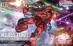 Picture of Gundam MS-05S Char Aznable Zaku I HG 1/144 Model Kit